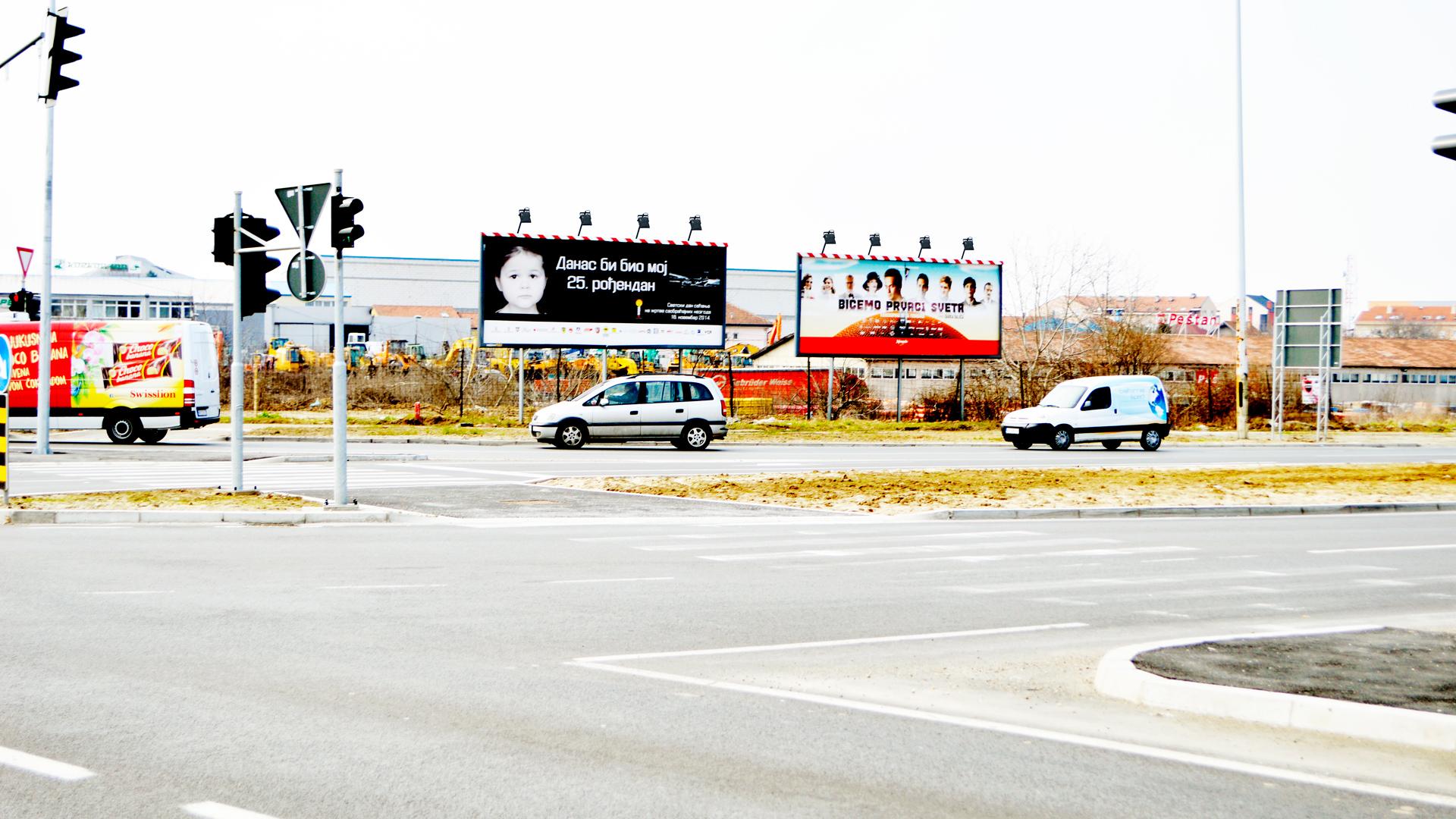 RASKRSNICA-KOD-PUPINOVOG-MOSTA